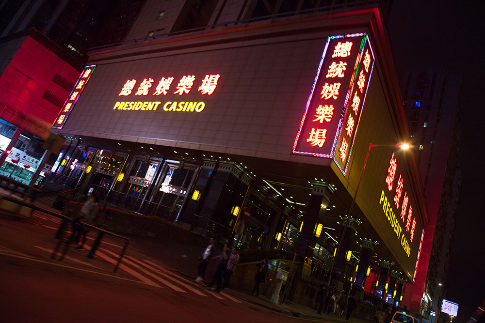 Macao by night