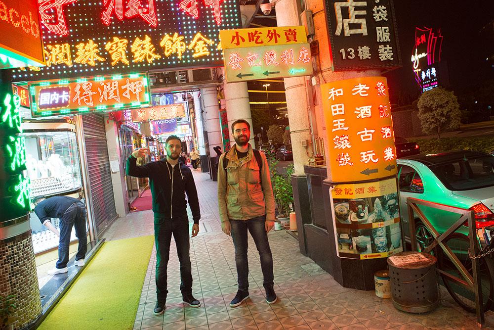 Macao Exterieur