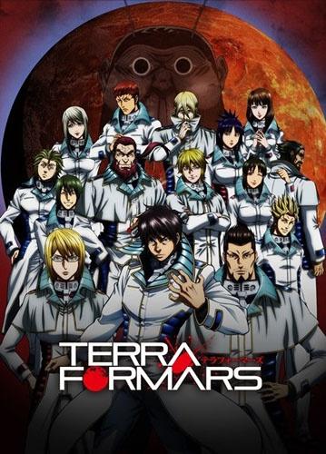 Terraformars
